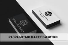 выполню 4 варианта логотипа 3 - kwork.ru