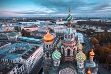 Создам уникальный туристический маршрут 11 - kwork.ru