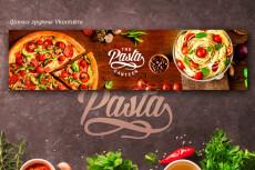 Создание эффектного дизайна сайта 35 - kwork.ru