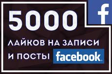 Контент для группы ВКонтакте. 100 постов. Можно в разные сообщества 32 - kwork.ru