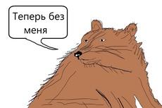 Создаю авторские картинки с популярными цитатами 13 - kwork.ru