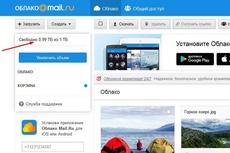 Бизнес 12 - kwork.ru