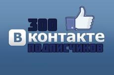 Добавлю +2000 читателей (подписчиков, фолловеров) в Twitter Твиттер 4 - kwork.ru