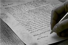 напишу эксклюзивный текст для ваших объявлений 3 - kwork.ru