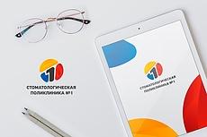 Разработаю логотип. Версия в векторе - в подарок 21 - kwork.ru