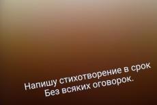 Сделаю перевод текста с английского на русский 3 - kwork.ru