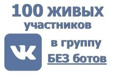 200 подписчиков на канала YouTube 3 - kwork.ru