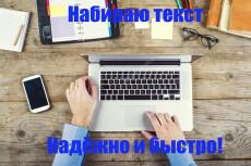 Сделаю Signs текст на бумаге 25 - kwork.ru