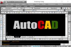 Оцифровка чертежей в Autodesk AutoCAD 18 - kwork.ru