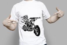 нарисую крутой принт на футболку 12 - kwork.ru