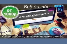 Нарисую скетч по вашему фото 13 - kwork.ru