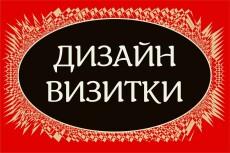Сделаю грамотный перевод текста 30 - kwork.ru