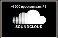 Пишу песни рэп, поп на русском и английском 5 - kwork.ru