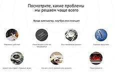 Готовый сайт по ремонту квартир Мастер на час 24 - kwork.ru