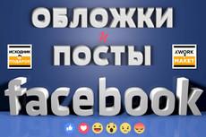 Дизайн-макет листовки ИЛИ флаера 25 - kwork.ru