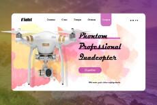 Дизайн Landing Page 90 - kwork.ru