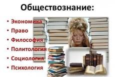 Аудио, видео в текст 4 - kwork.ru