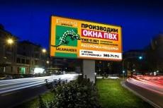сделаю дизайн визитки,  пригласительных билетов, приглашение 28 - kwork.ru