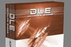 Установка DLE на хостинг 5 - kwork.ru
