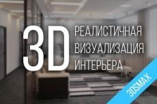 Сделаю визуализацию архитектуры экстерьера дома 41 - kwork.ru