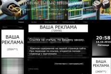 Ретушь фото 9 - kwork.ru