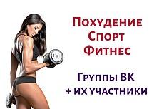 564 тыс. 498 email по женским темам + очистка базы в подарок 21 - kwork.ru