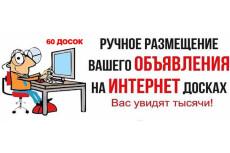 Наберу текст с любого носителя(фото, сканы и др.).Быстро и качественно 3 - kwork.ru