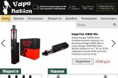 Создам шаблон PSD для сайта 5 - kwork.ru