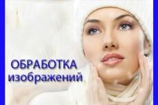 Создам листовку 6 - kwork.ru