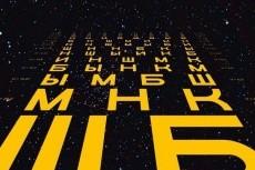 Грамотное редактирование, корректорская правка любых текстов 4 - kwork.ru