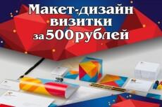 Разработаю логотип в 3 вариантах 36 - kwork.ru