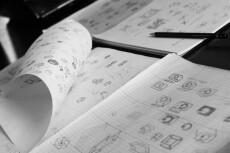 Напишу статью на тему архитектуры и дизайна 6 - kwork.ru