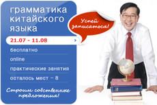 Сделаю качественные баннеры для сайта 15 - kwork.ru
