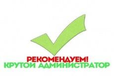 Обучающий курс партнёрский конвейер на авито 3 - kwork.ru