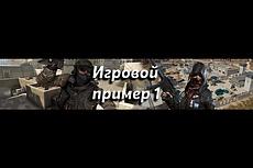 Шапка и аватар с нуля для вашей социальной сети 6 - kwork.ru