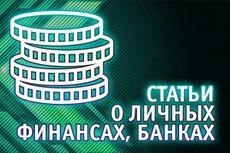 Рерайтер, услуги рерайтинга 19 - kwork.ru