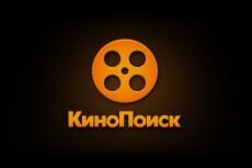 Создание любого сайта на Икоз 4 - kwork.ru