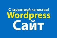 1000 лайков ВКонтакте 3 - kwork.ru