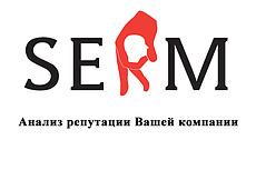 Анализ PR - кампании 4 - kwork.ru