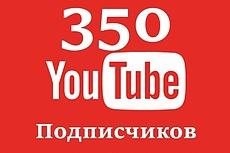 Добавлю на ваш канал youtube 20 комментариев и 20 лайков 9 - kwork.ru