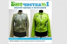 Установка виджета вконтакте и Фейсбук на сайт 6 - kwork.ru