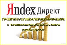 Напишу уникальную статью, текст для вашего сайта до 4000 символов 15 - kwork.ru