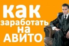 Консультации по электронному документообороту, ЭДО 16 - kwork.ru