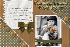 10 новогодних открыток родным с ИХ фото 9 - kwork.ru