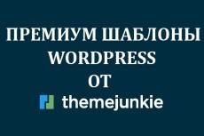 Подберем любое изображение или фото под любую тематику 24 - kwork.ru