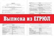 Запись Курса о дебиторке 7 - kwork.ru