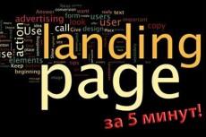 695 премиум шаблонов Landing Page + полезные бонусы 13 - kwork.ru