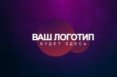 Создам Intro с музыкой 10 - kwork.ru