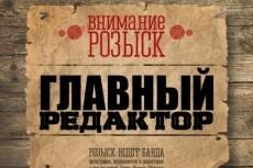 Размещу 1-2 качественные статьи на вашем сайте под ключ 8 - kwork.ru