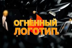 Оформление группы в ВКонтакте 41 - kwork.ru